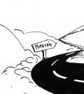 Caricatura La Campana marzo 27 de 2015